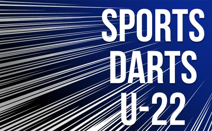 【開催決定】2019 スポーツダーツ選手権大会U-22