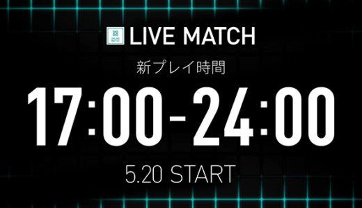 【ダーツ】DARTSLIVE3の通信対戦「LIVE MATCH」スペシャルゲスト参戦残り3日!残りのゲストは?