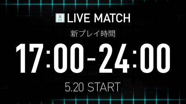 【ダーツ】プレイ時間拡大のDARTSLIVE3通信対戦「LIVE MATCH」スペシャルゲスト参戦残り3日!残りのゲストは?