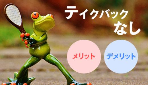 """【ダーツ投げ方】テイクバックを""""あり""""から""""なし""""へ 【投げ方やメリットとデメリット】"""