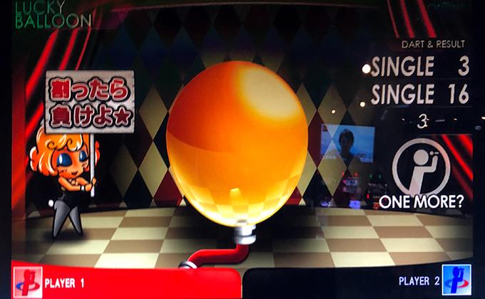 ラッキーバルーンゲーム中画面