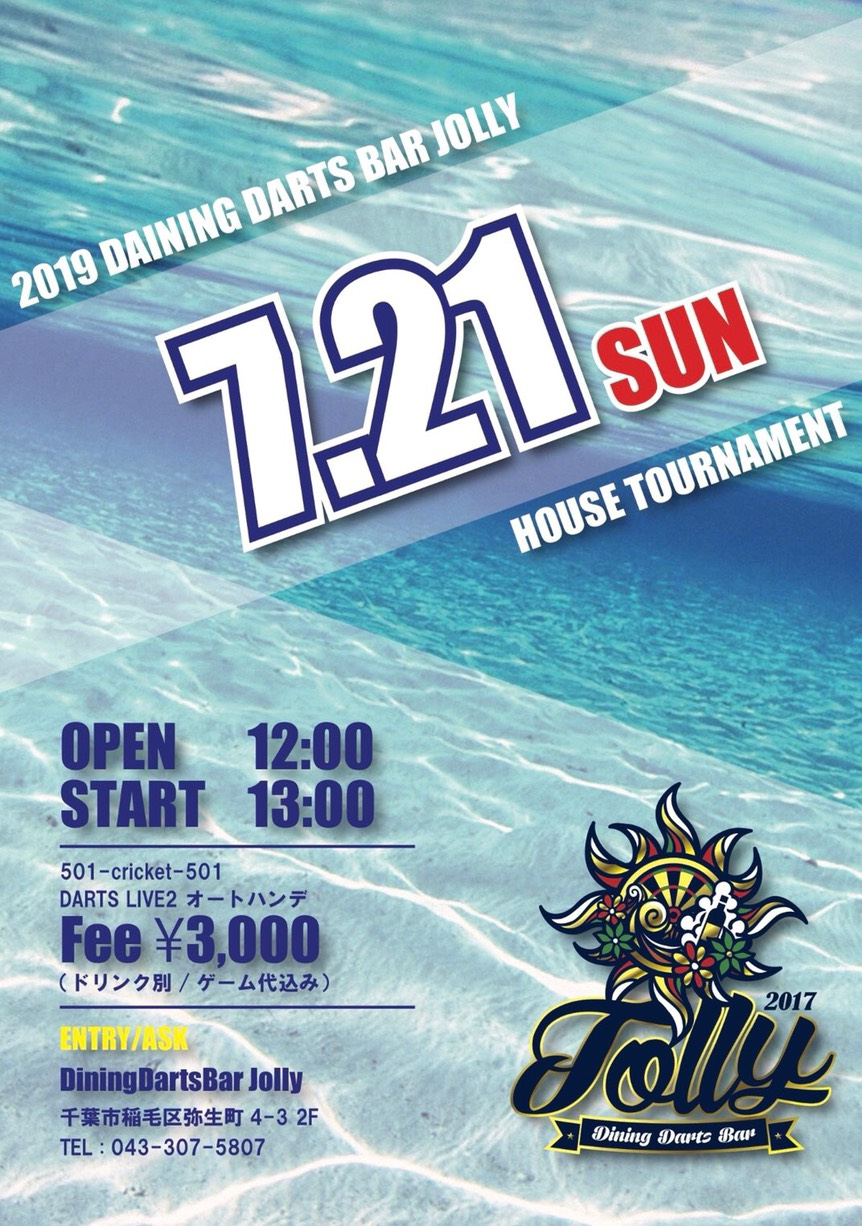 【イベント】DAINING DARTS BAR JOLLY -2019 HOUSE TOURNAMENT-【2019.7.21(日)】