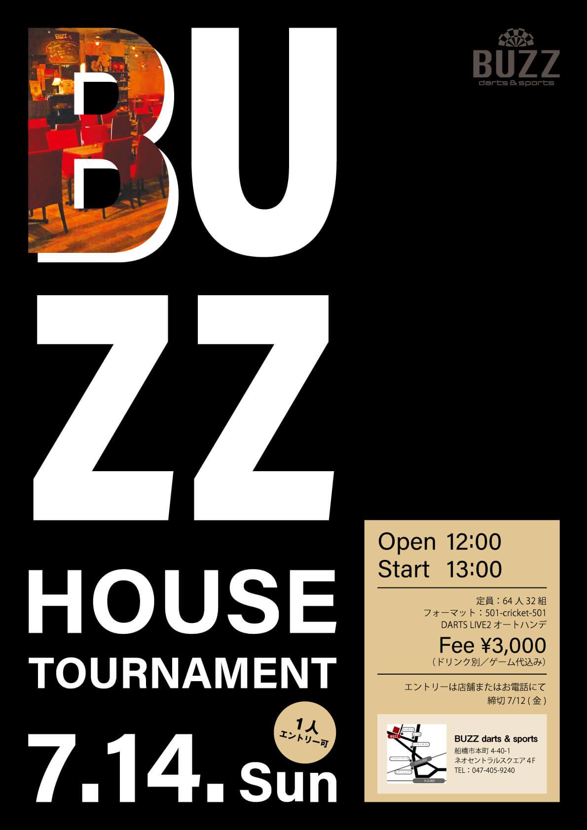 【イベント】BUZZ darts & sports HOUSE TOURNAMENT【2019.7.14(日)】