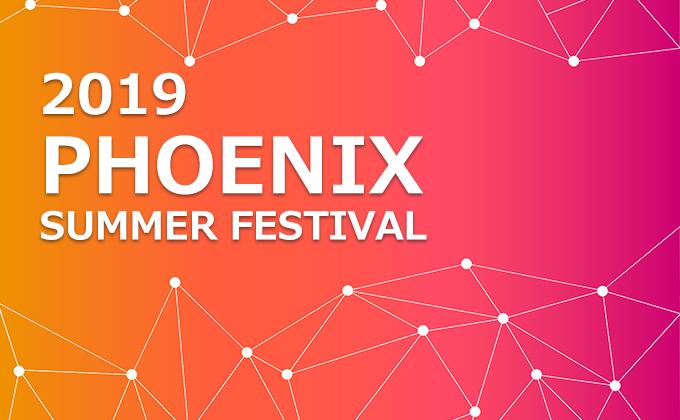 【PHOENIX】「2019 PHOENIX SUMMER FESTIVAL」日本代表メンバーは?