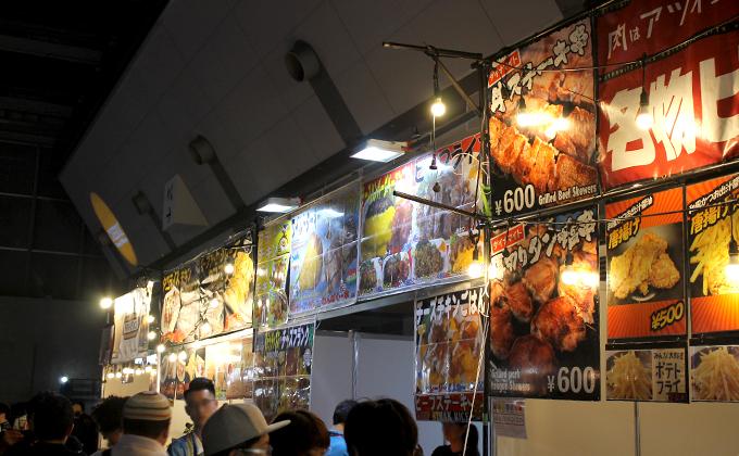 日本ダーツ祭り飲食ブース
