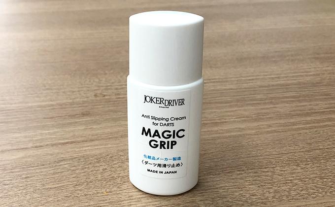 MAGIC GRIP