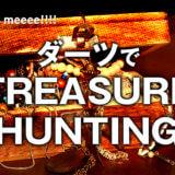 【PHOENIX X】新ゲーム登場!ダーツで「TREASURE HUNTING」!?