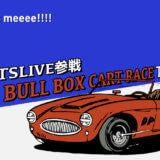 RED BULL BOX CART RACE TOKYO 2019.にDARTSLIVEが参戦