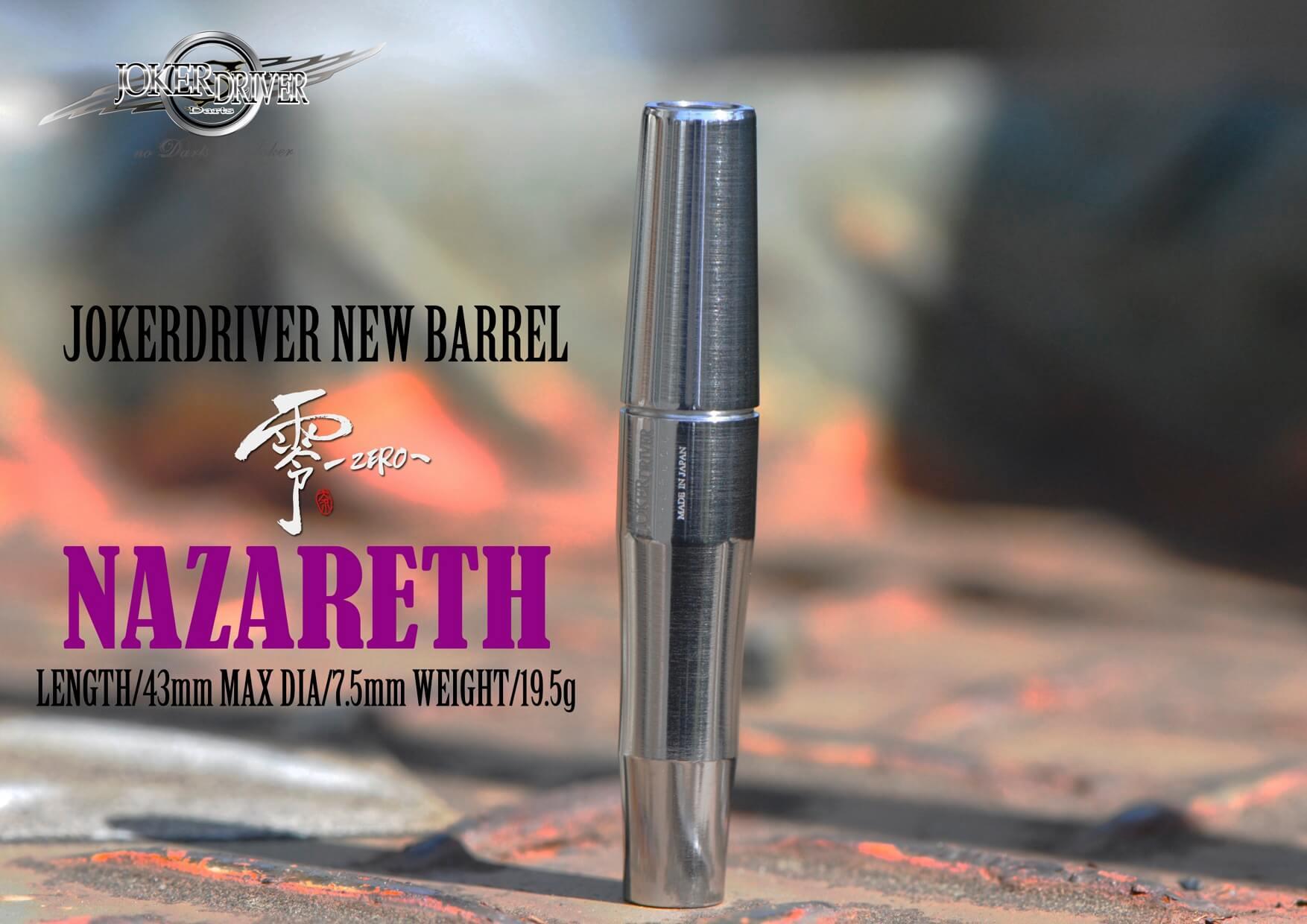 JOKERDRIVERのNEWバレル『零-ZERO-NAZARETH(ナザレス)』が12月14日に発売開始