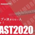 ストレートバレルBLAST2020(ブラスト)ダーツのグリップが定まらない方へ。ヨシムラバレルズから朗報です。