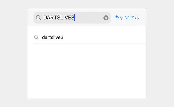 DARTSLIVE3