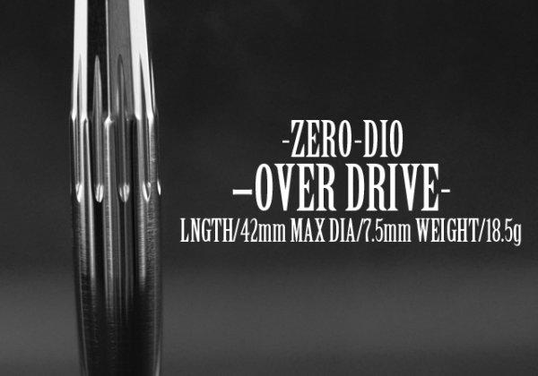 【WEB限定】JOKERDRIVE最新バレル「零-ZERO-DIO-OVER DRIVE-」4月1日発売