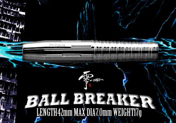 【6月5日発売】JOKERDRIVER「零-ZERO-BALLBREAKER(ボールブレイカー)」