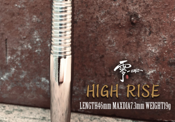 零-ZERO-HIGH RISE(ハイライズ)